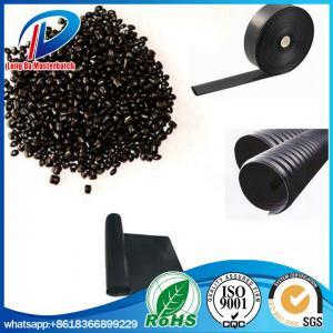 China Free Samples High Quality Masterbatch,Color Plastic Masterbatch, Black Masterbatch wholesale