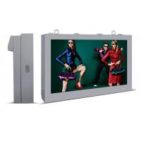 Wholesale 1920 * 1080 LCD Advertising Display 42 Inch Waterproof Wall Mounted LCD Digital Signage from china suppliers
