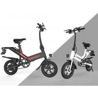 Wholesale Tourism Electric City Folding Bike 12 Inch Aluminum Alloy Frame IP54 Waterproof from china suppliers