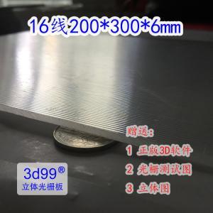 Wholesale OK3D Lenticular Lens Sheet  16lpi  6MM lenticular board for Injekt printing big size 3D LENTICULAR Billboard France from china suppliers