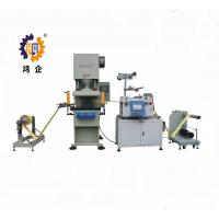 Wholesale Fully Automatic Hydraulic Die Cutting Machine For Rolling Material 100T from china suppliers