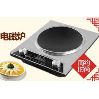 Top Brand Of Induction Cooker ~ Induction cooker concave brand new of item