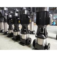Buy cheap 100 Hp 2000 Gpm High Pressure Multistage Centrifugal Pumps Stainless Steel from wholesalers