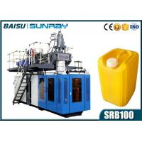 Wholesale Extrusion Moulding Process Pp Blowing Machine For HDPE Jerry Can SRB80 from china suppliers
