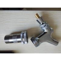 Wholesale Beer barrels stainless steel valves,Processing custom all kinds of mechanical parts, and mechanical processing parts from china suppliers