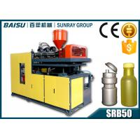 Wholesale Sport Water Bottle Plastic Blow Moulding Machine High Production SRB50-2 from china suppliers