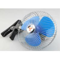 Buy cheap 12V And 24V Metal Silver Electric Cooling Fans For Trucks Electric Radiator Fan from wholesalers