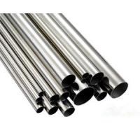 Wholesale Cold Rolled Seamless Steel Pipes 321 (1Cr18Ni9Ti) , Ss321, Tp321 from china suppliers