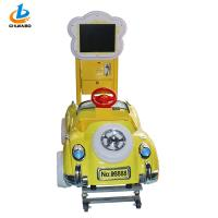 Buy cheap Classic Rocking Arcade Kiddie Rides Bright Color Accuracy Control from wholesalers