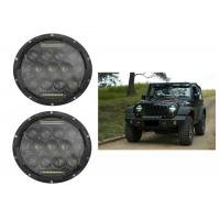 """Wholesale 75W 7"""" DRL Fog JK Jeep Wrangler Headlights With High / Low H4 Or H13 from china suppliers"""