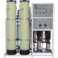Quality Water Treatment Equipment (700 L/H) for sale