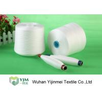 Quality 60s/3 Platic / Paper Core Z Twist Dyeable Ring Spun Polyester Yarn Raw White for sale