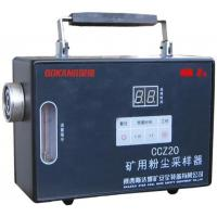 Wholesale CCZ20 Coal Mine Dust Sampling Instrument from china suppliers