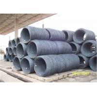 Wholesale Hot Rolled Stainless Steel Wire Rod For Construction , Drawing , Packing from china suppliers