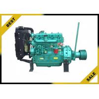 Wholesale 63 Kw Fixed Diesel Stationary Motor 400v  , High Torque Diesel Engines 3.26l Total Displacement from china suppliers