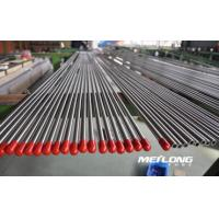 Wholesale Super Duplex Stainless Steel Instrument Tubing 2507 High Mechanical Strength from china suppliers