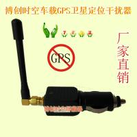 Images Gps  puter in addition Images How To Remove Car Antenna additionally Images Gps Real Time Tracker moreover Gps Tracker For Car In Malaysia moreover What S The Best Fleet Tracking Gps Device. on waterproof gps tracking no fee