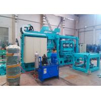 Wholesale Steel Belt Seam Welding Machine Narrow Overlap 50 Hz With Water Cooling Tin Coating from china suppliers