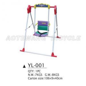 Swing YL-001