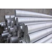 Quality Diameter 20 Mm 6061 T6 Aluminum Bar Stock Aerospace Structural Spare Parts for sale