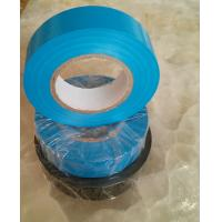 PVC electrical tape  insulation tape non-flame retardant