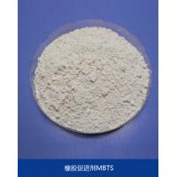Buy cheap Rubber accelerant MBTS from wholesalers