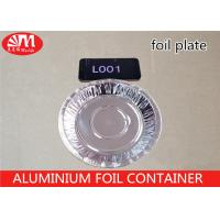 Wholesale Round L001 Aluminium Foil Container Shallow Dish 20cm X 20cm X 2cm For Foods Packing from china suppliers