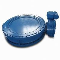 Wholesale Electric Flanged Type Butterfly Valve BW Triple Eccentric Butterfly Valve from china suppliers