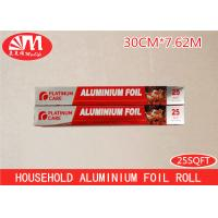 Wholesale Recyclable Aluminum Foil Roll 15 Micron Thickness 25ft Length Safe Material from china suppliers