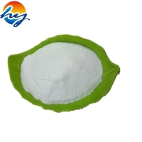 Wholesale 551-68-8 Health Allulose Sweetener With Low Calorie from china suppliers
