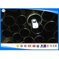 Buy cheap Honed Hydraulic Cylinder Steel Tube 4140 / SCM440 / 42CrMo4 / 42CrMo Alloy Steel from wholesalers