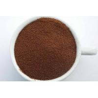 Wholesale Instant Coffee from china suppliers