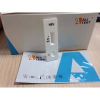 Buy cheap HEV IgG / IgM Rapid Test Cassette no cross reactivity For Human from wholesalers
