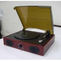 vinyl record players quality vinyl record players for sale. Black Bedroom Furniture Sets. Home Design Ideas
