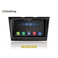 Wholesale Ford Taurus 2013  Automotive Dvd Player  9 Inch Full Touch  Build In Professional Rds Tuner from china suppliers