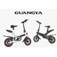 Wholesale Portable Tourist Electric City Folding Bike 350W Engine Power Front / Rear Dual Brakes from china suppliers