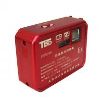 Wholesale Explosion Proof 19 Million Pixels 3.7x Intrinsically Safe Digital Camera from china suppliers