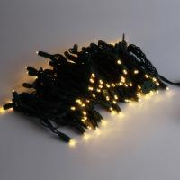 Wholesale 5mm wide angle conical led christmas lights from china suppliers