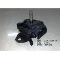 Wholesale Toyota Body Spare Parts Left Engine Mounting 12362-46040 For Toyota Crown 1992-1996 JZS133 3.0L from china suppliers