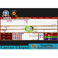 Wholesale Casino Standard LCD Table Limit Sign With Sic Bo System For Baccarat Gaming from china suppliers