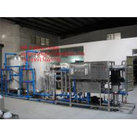 Wholesale water purification machines from china suppliers
