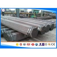 Wholesale ASTM 8620 Howllow Steel Round Bar With Q + T Treatmnet For Mechanical Purpose from china suppliers