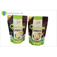 China Food Grade Plastic Stand Up Pouches Laminated food packaging pouches on sale