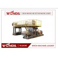 Wholesale High Manganese Steel Red Clay Bricks Manufacturing Machine With Double Shaft Mixer from china suppliers