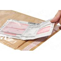 Brown Poly Kraft Shipping Envelopes , 6x9 / 4x7 Bubble Mailers