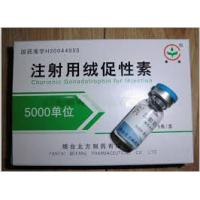 Wholesale Medical HCG Human Chorionic Gonadotropin Injections For Weight Loss from china suppliers