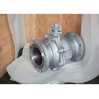 Buy cheap 2 Pieces Side Entry Ball Valve Cast Steel Side API ASME ANSI Standards from wholesalers