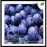 Wholesale factory supply pure natural organic bilberry extract,anthocyanidins 25% from china suppliers