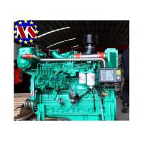 Wholesale 6BT5.9-M120 Water Cooled 5.9 L Cummins Turbo Diesel Engine For Commercial Boat from china suppliers