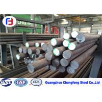 Wholesale Grinding Surface Plastic Mould Steel Round Bar Corrosion Resistant Featuring from china suppliers